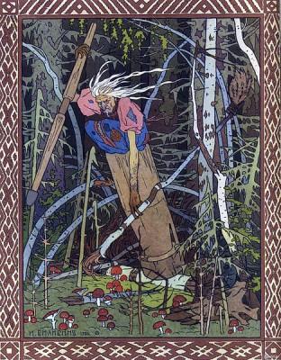 Baba Yaga, by Ivan Yakovlevich Bilibin